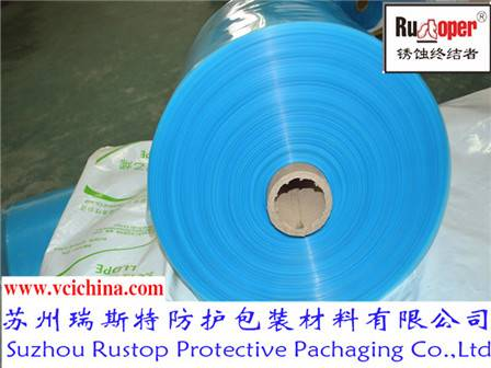 VCI rust preventive film for moulds
