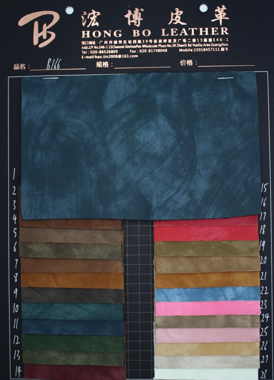 Two Tone Print PU Leather