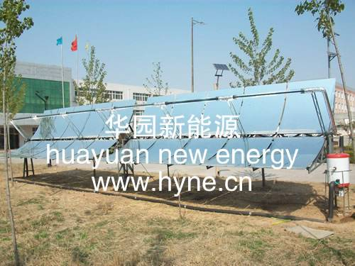 Solar thermal electric power plant