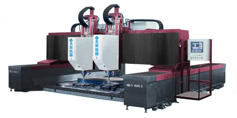 CNC Gantry Moveable High-Speed Plate Drilling Machine
