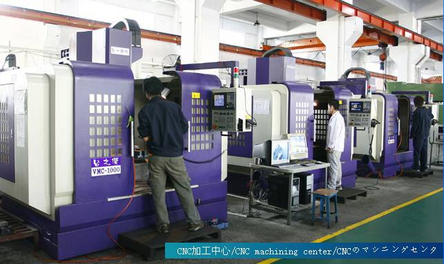 17-year iso9001 certified mould factory providing fine plastic and metal mould