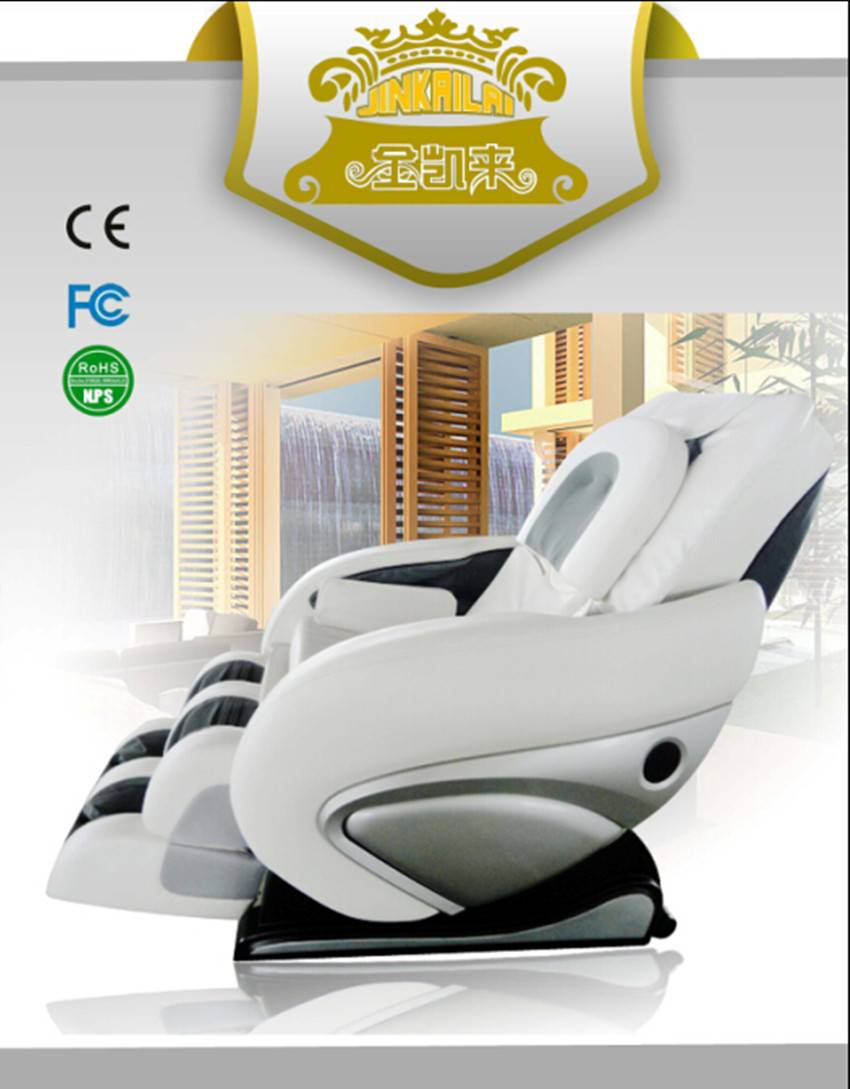 massage products manufacturer