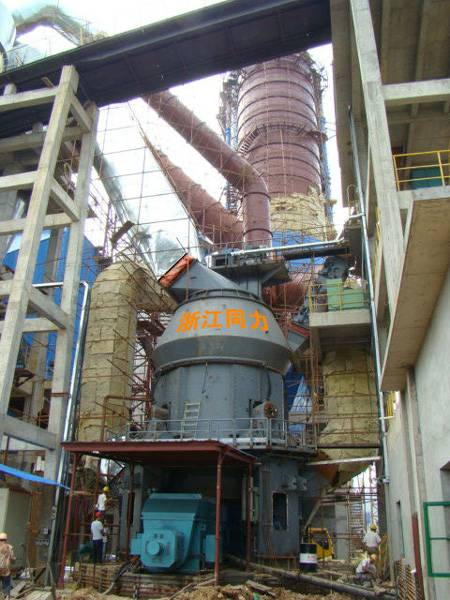 coal mill vertical mill for cement plant