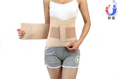 Health Improve Orthopedic Products Back Support Belt Lower Back Support Belt