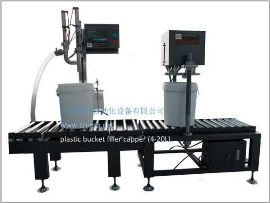 Weighing Filling Machine + Plastic Bucket Caps Pressing Machine