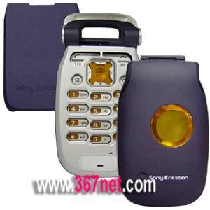 Sony Ericsson Z200 Original Housing