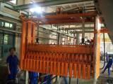 gypsum block machine