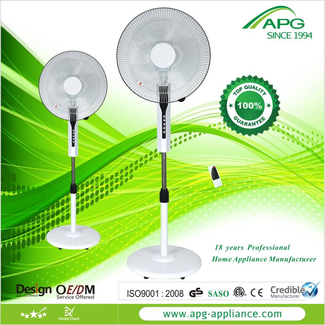 ALL COPPER MOTOR ELECTRIC FAN