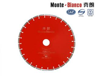 High quality diamond Circular Saw Blade for Road Expansion Joints