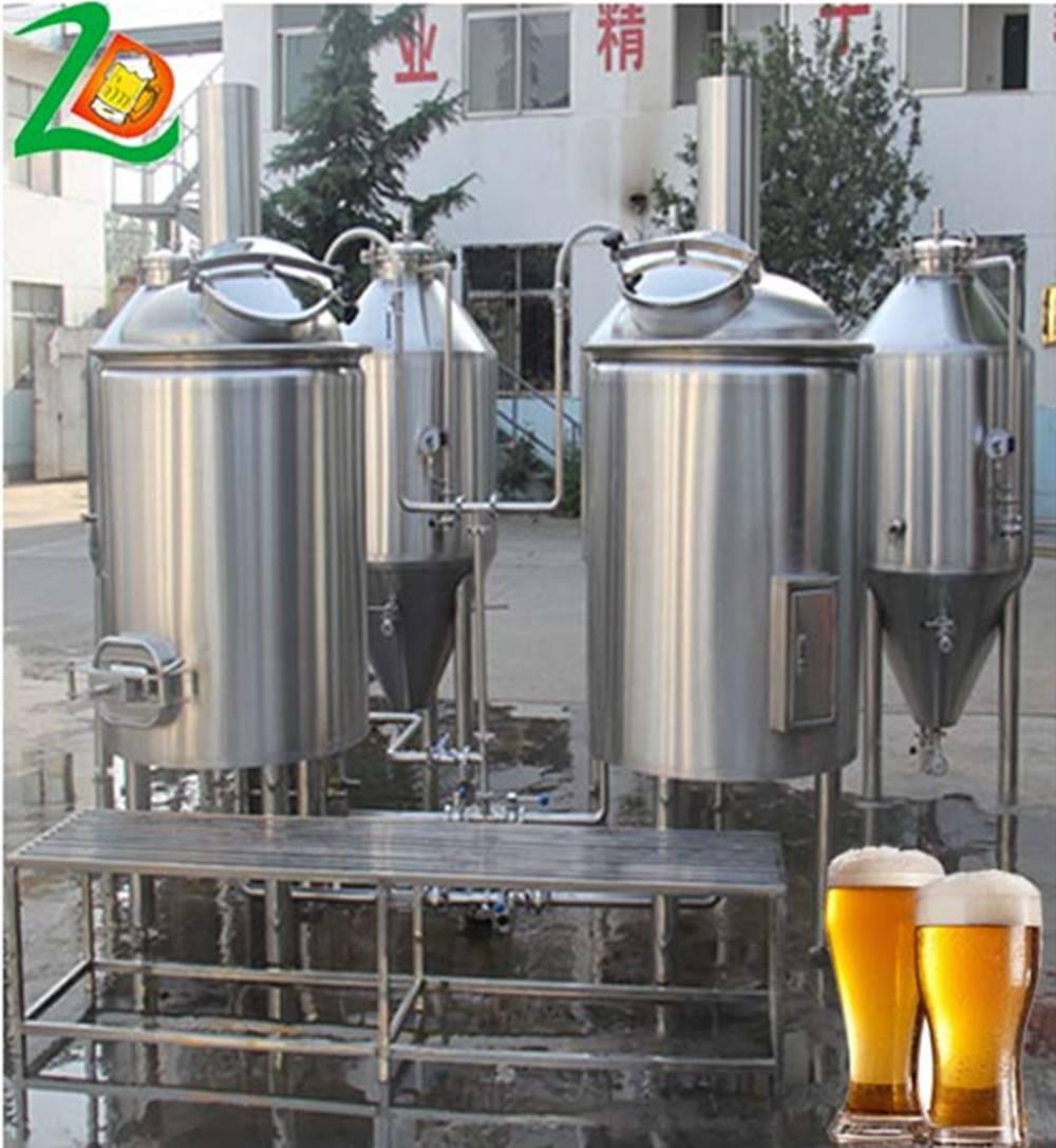 alibaba golden supplier mini beer brewing equipment