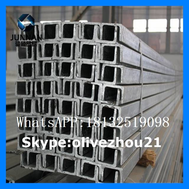 Q195 Q235 Q345 Hot Rolled steel channel sizes