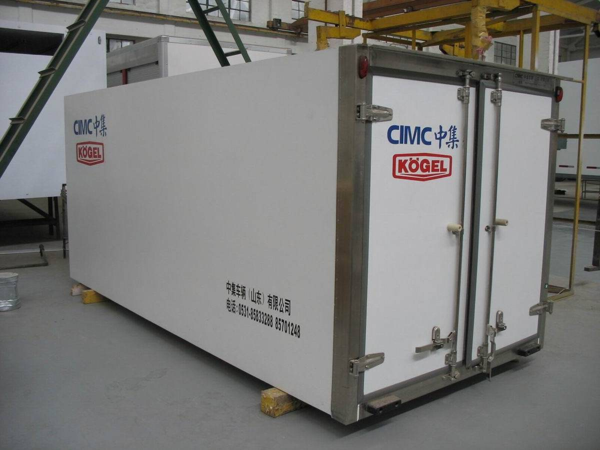 Sell Refrigerated and Insulated Body