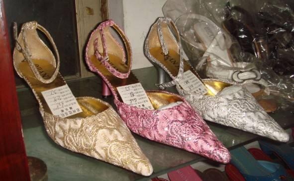 lady latin shoes