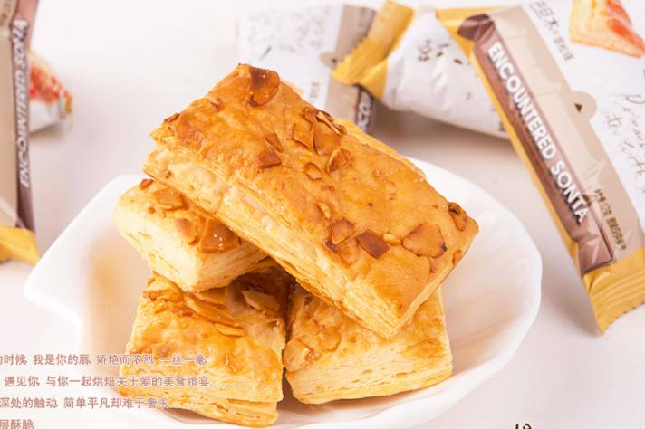 food&puff pastry