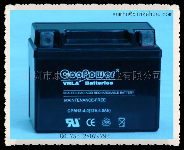 Motorcycle battery YTX4L-BS