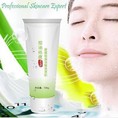 Skin care face cleanser OEM supplier