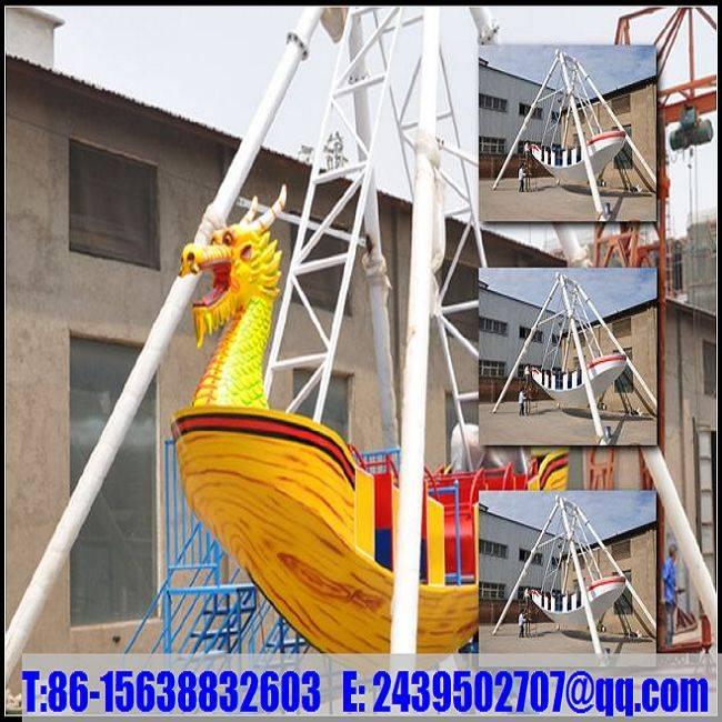 Amusement Park Rides-Pirate ship