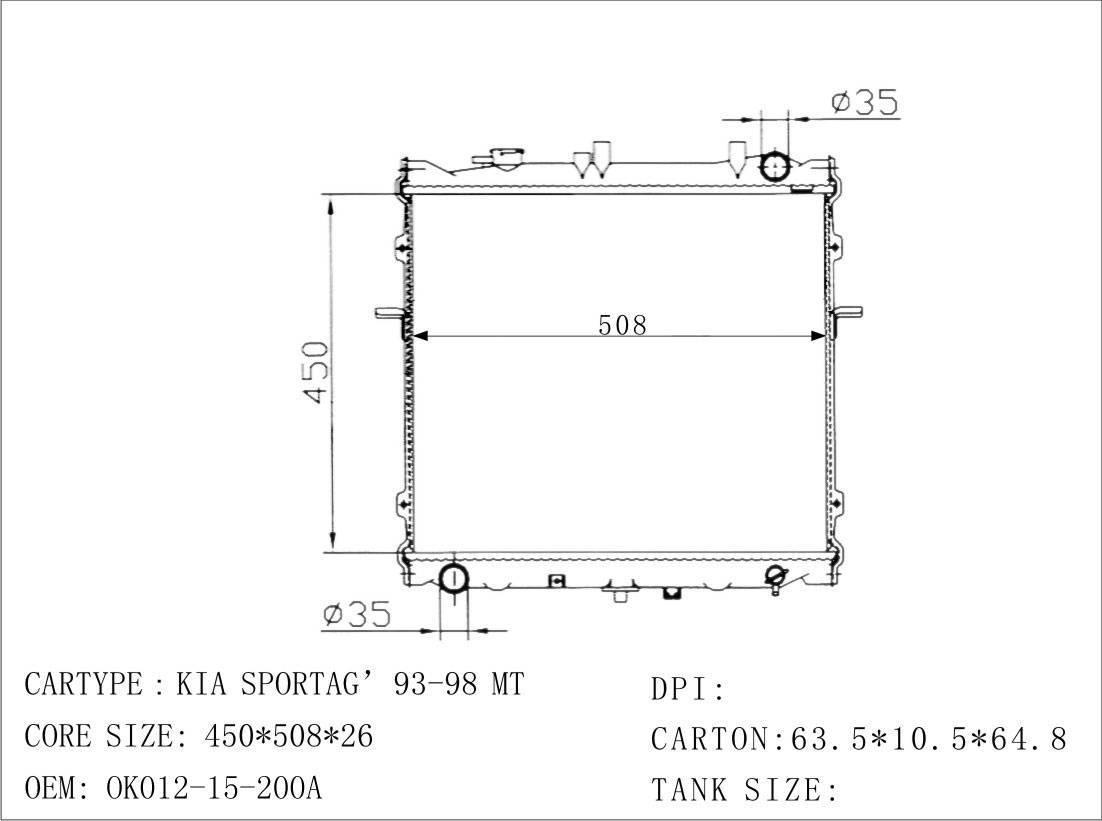 Kia radiator:OK012-15200A