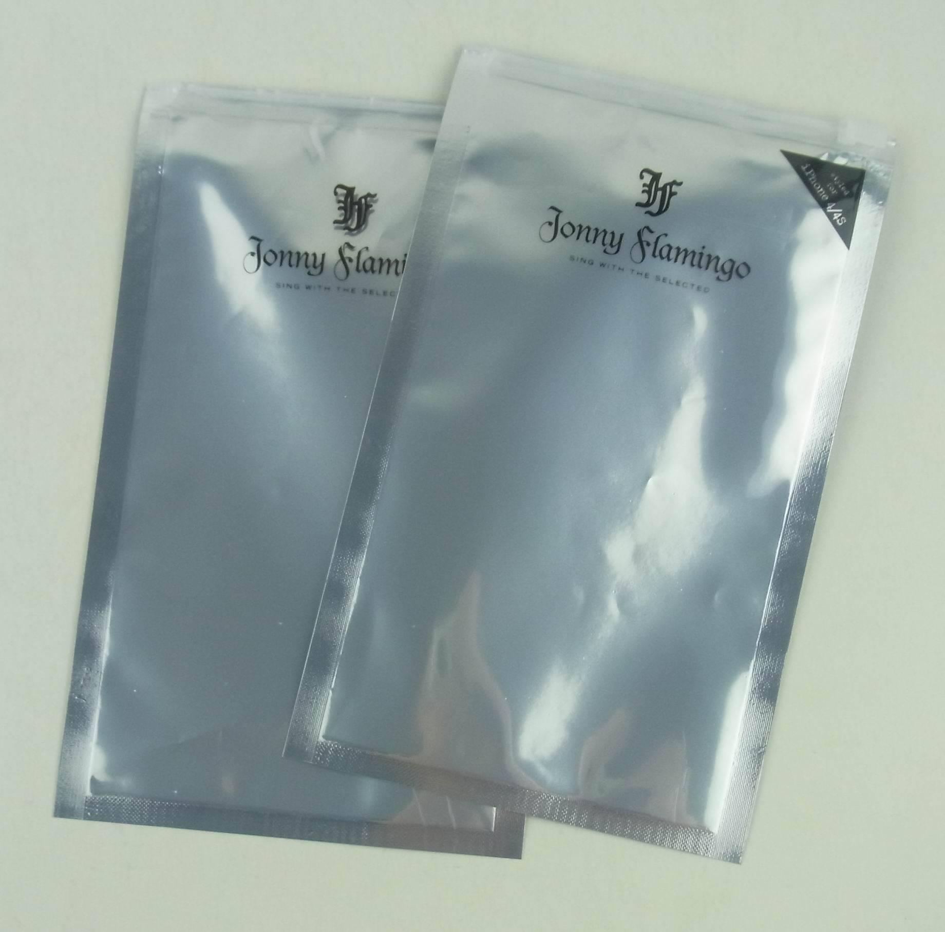 3 sides sealing mylar foil bag