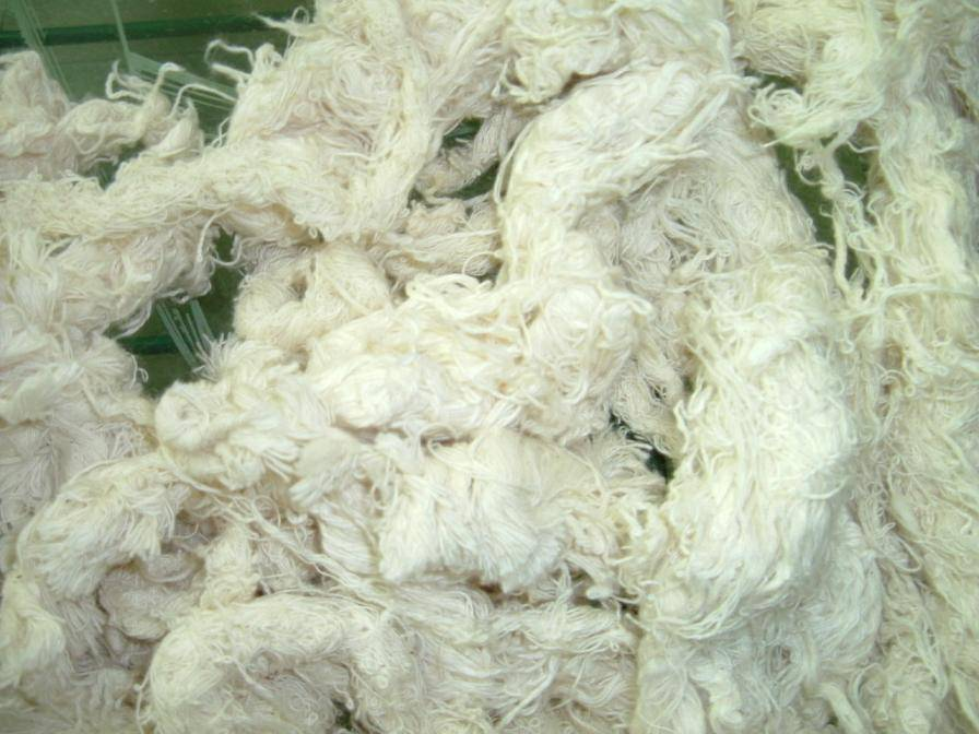 waste Cotton yarn/trimmings.