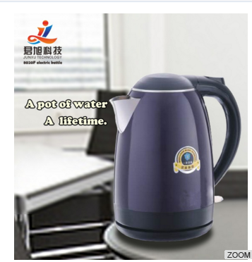 Small Kitchen Appliance Energy Saving and High Efficiency Hot Water Electric Kettle