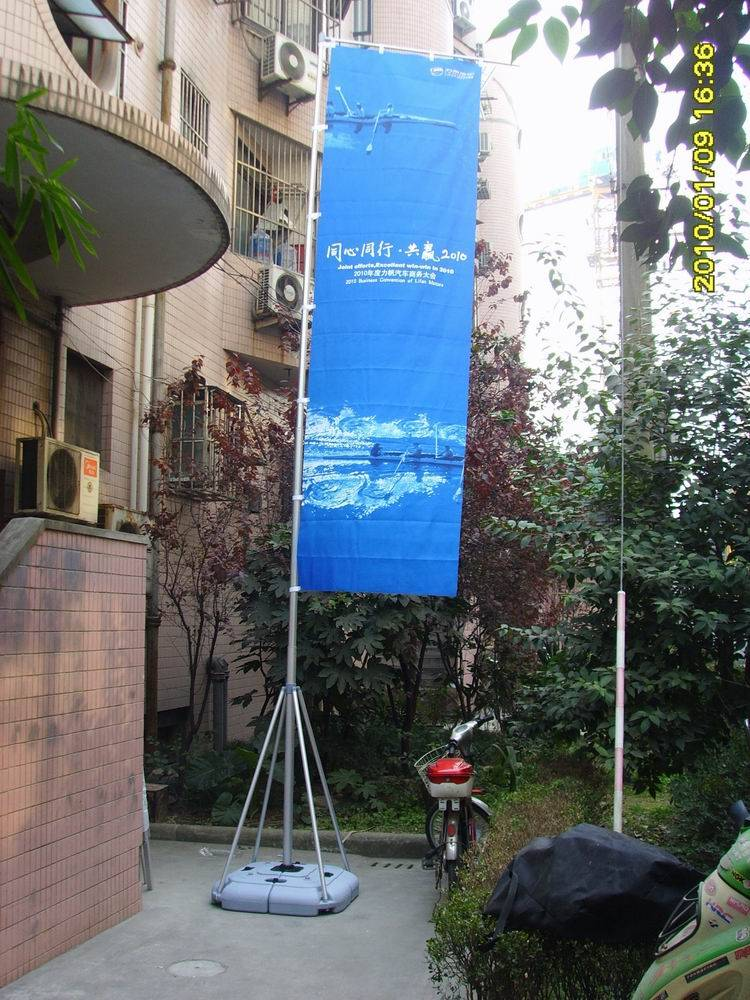 Flags/Falg pole/Event Flag/Outdoor Banner Stand/Outdoor Flag/Promotion Stand/Display Stand