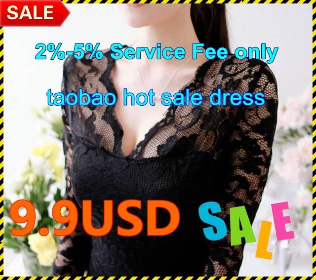 women fashion dress cheapest sale , taobao broker help u save money