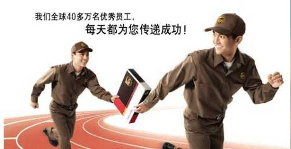 Guangzhou China to Indonesia door to door express courier service by DHL UPS EMS