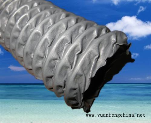 Fabric ventilation hose