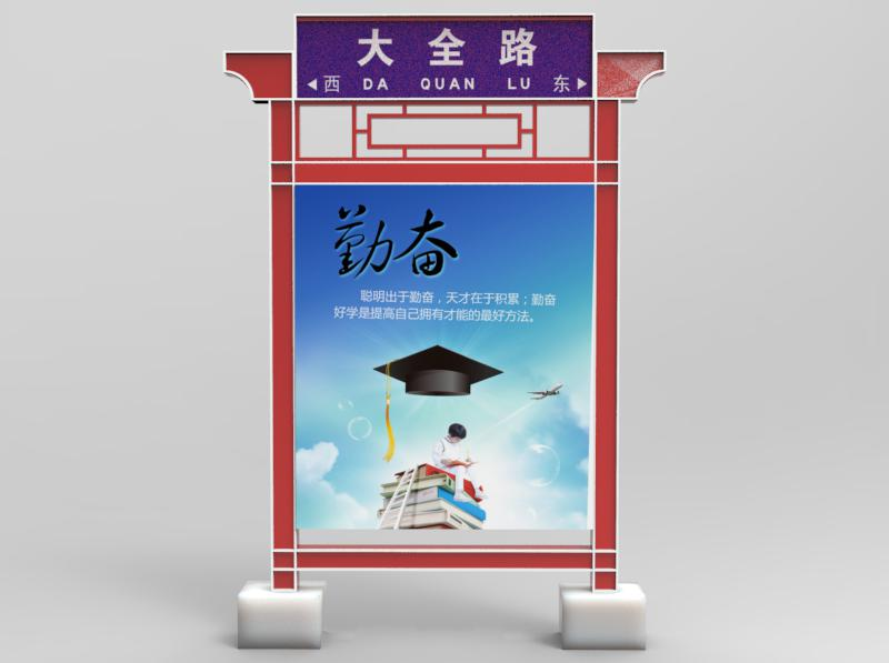 Subway Advertising Light Box, Dustbin