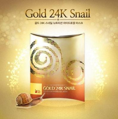 Natural Snail Essence Face Mask Pack