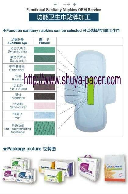 8 tech layer anion sanitary napkin