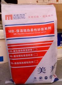 MB-M71 Heat Insulation Adhesive