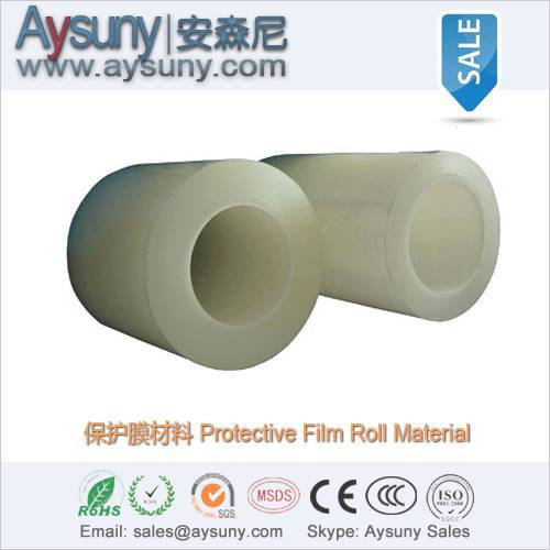 BOPP Protective Film Roll BOPP Protection Films