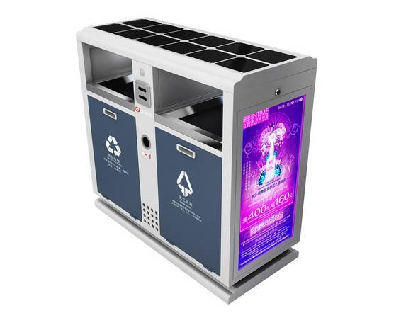 high quality solar trash bin