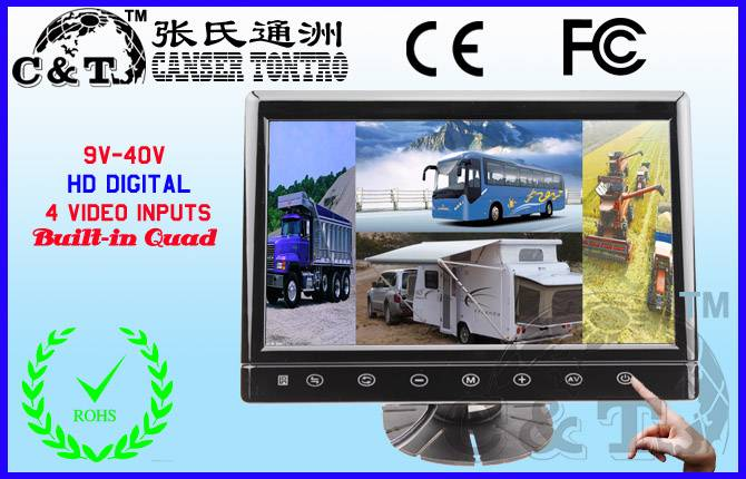 10.1 inch HD Digital Touch TFT Lcd quad monitor for dashboard