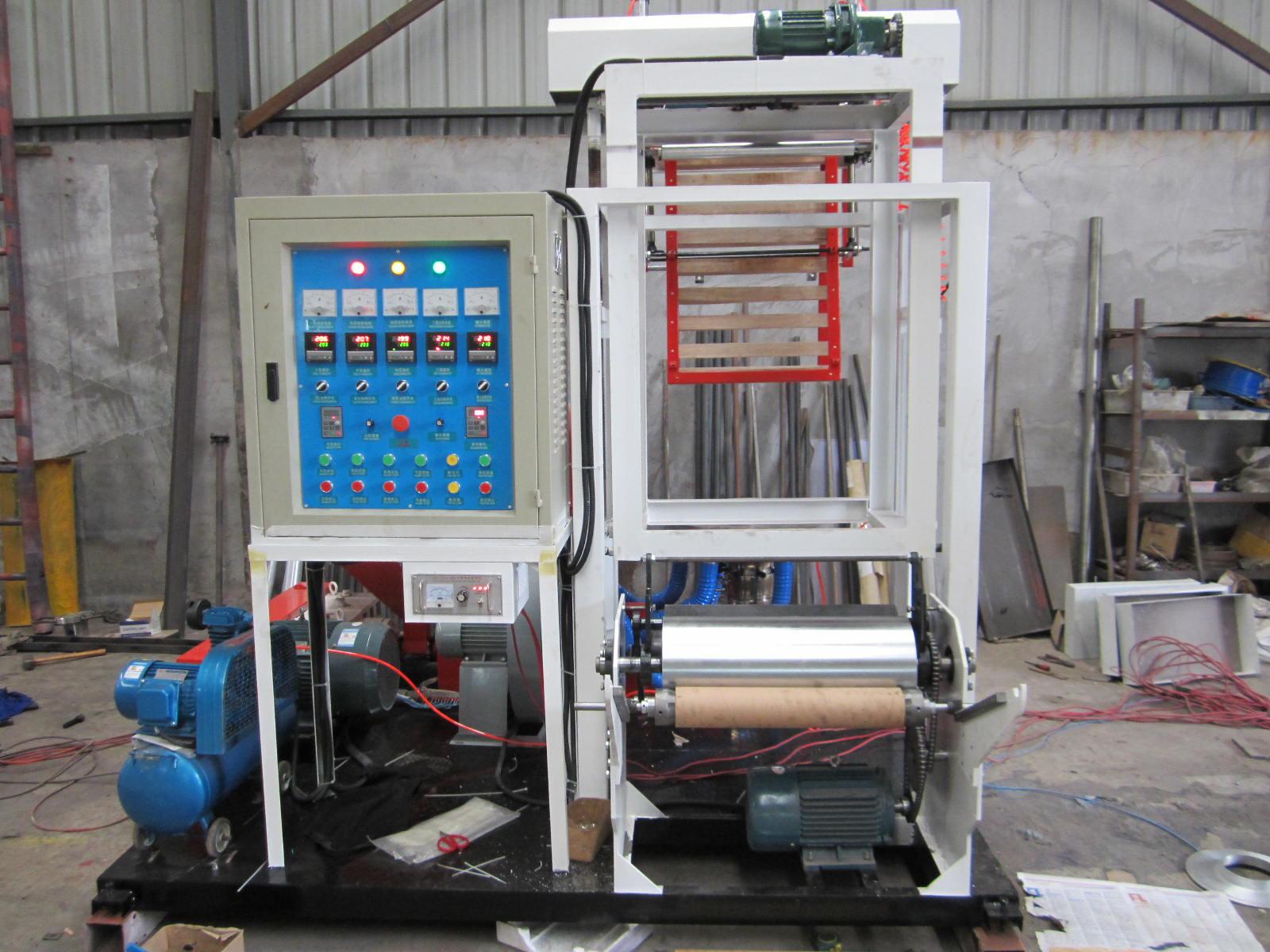 Mini Type HDPE/LDPE Film Blowing Machine