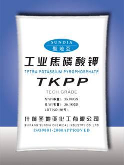 sell  Tera Potassium Pyrophosphate  TKPP