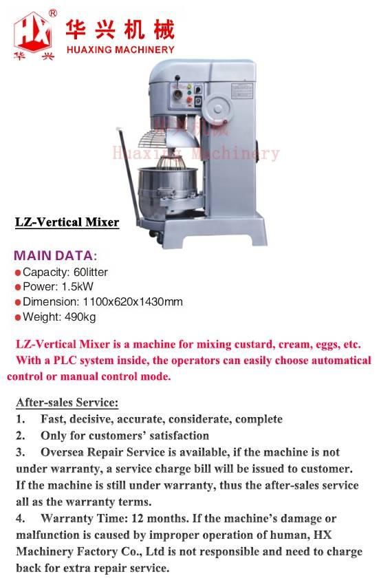 LZ-Vertical Mixer