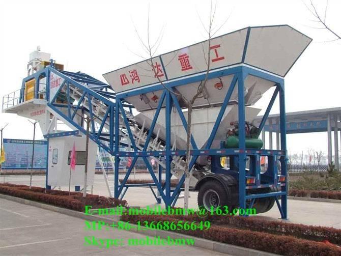 Mobile Concrete Batching Plant YHZS60