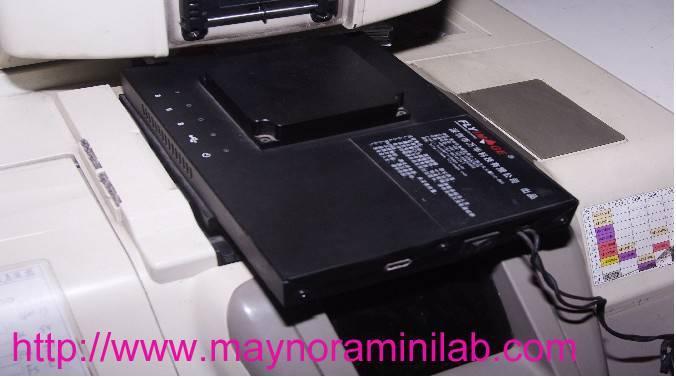 used minilab machine,photo finish,foto finish,foto finishing, used photo developing, photo printer