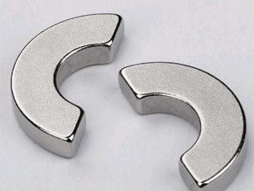 cheap powerful rare earth permanent magnets for sale neodymium ndfeb