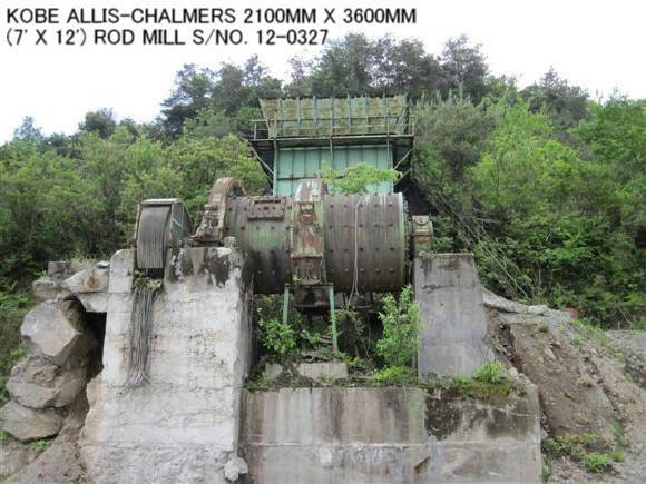 USED KOBE ALLIS-CHALMERS 2100MM X 3600MM (7' X 12') ROD MILL S/NO. 12-0327