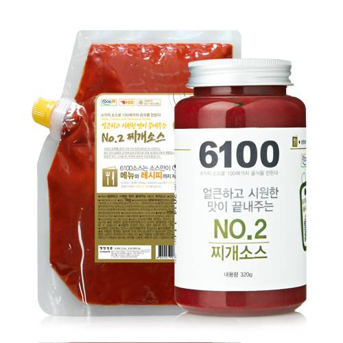 No.2 Jjigae sauce(stew sauce) for creating spicy and fresh taste