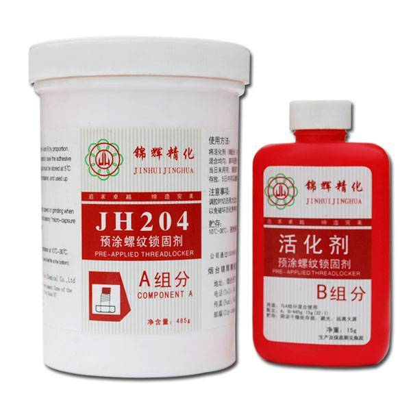 Pre-applied threadlocker JH204,Loctite 204 quality