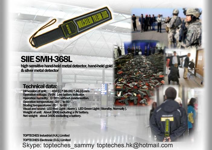 Metal Detector, Hand-held Metal Detector, gold detector, bomb detector