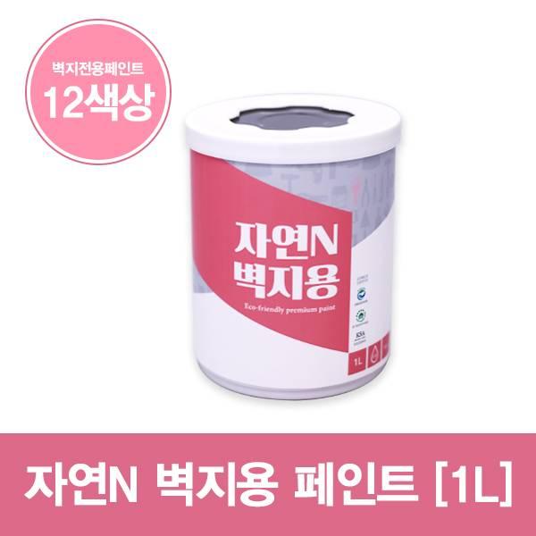 Jayeon N wallpaper