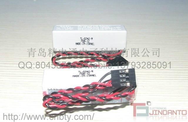 TADIRAN TL-5242/W