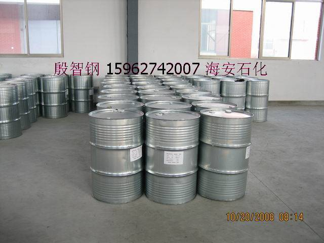 Stearyldiethanolamine.Armostat1800.CAS 10213-78-2