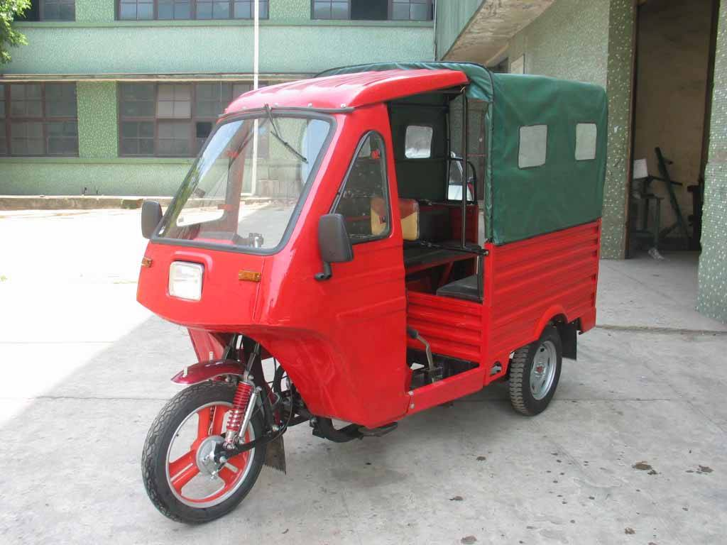 Tricycle:BS150ZK-7B